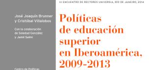 politicas de educación superior